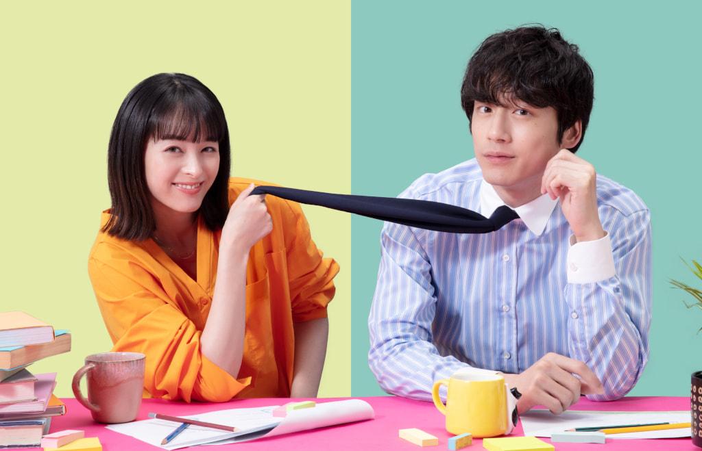 清野菜名と坂口健太郎が偽装結婚!? TBS新ドラマ『婚姻届に判を捺しただけですが』10月スタート