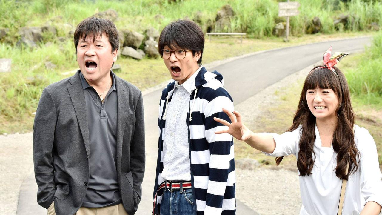 【誕生日(2月7日)】向井理、仲野太賀の出演作をご紹介!
