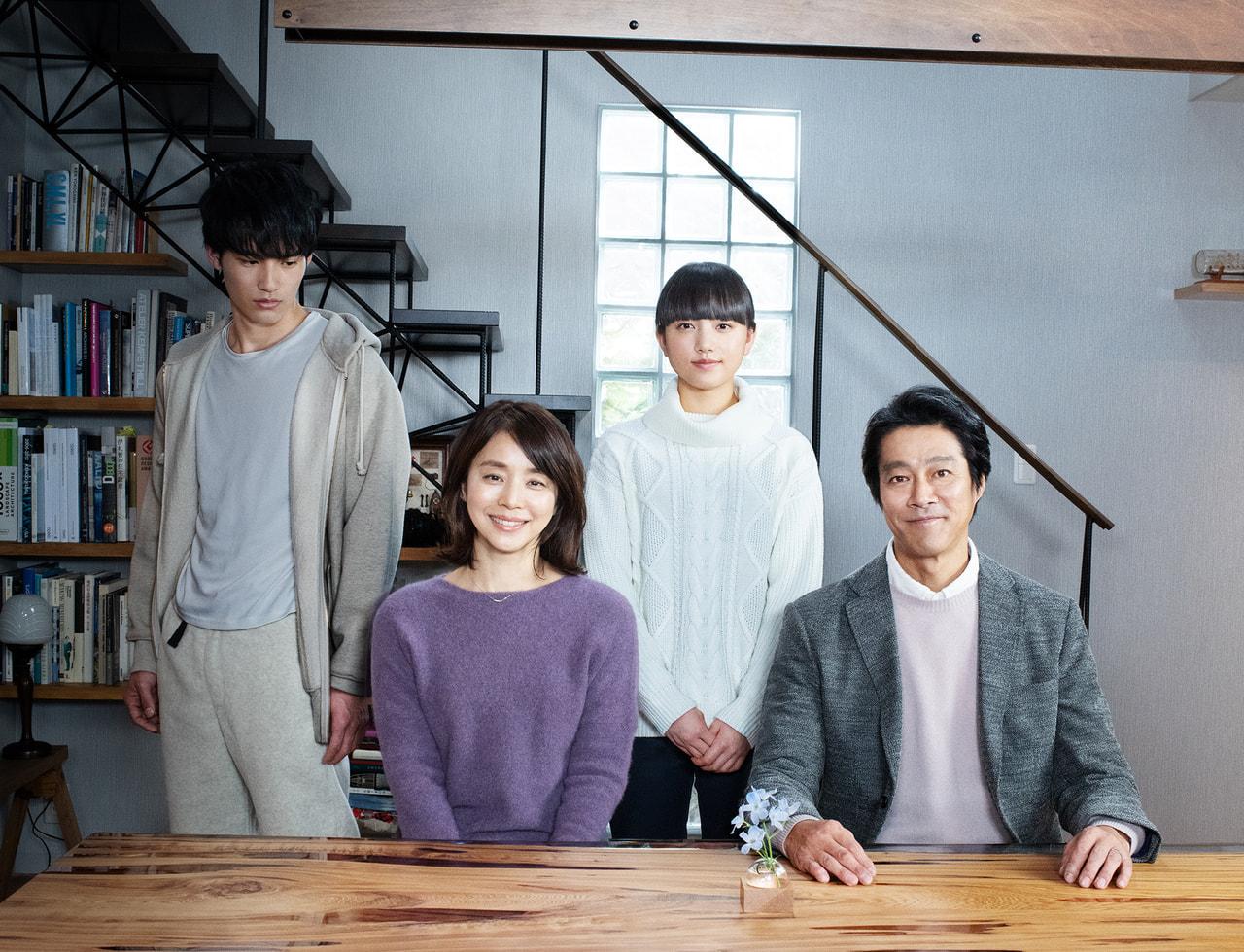 堤真一、石田ゆり子出演 映画『望み』予告映像とポスタービジュアルが到着!公開日&主題歌も解禁