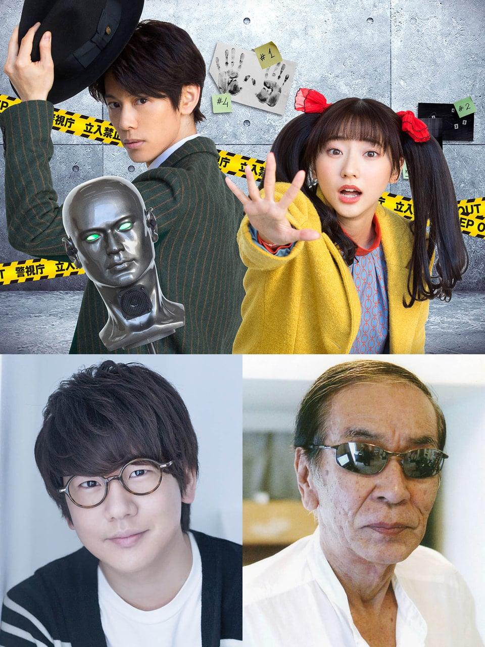 沢城千春が主演、キャストはほぼ声優!新感覚ミステリードラマ『声優探偵』の放送が決定!