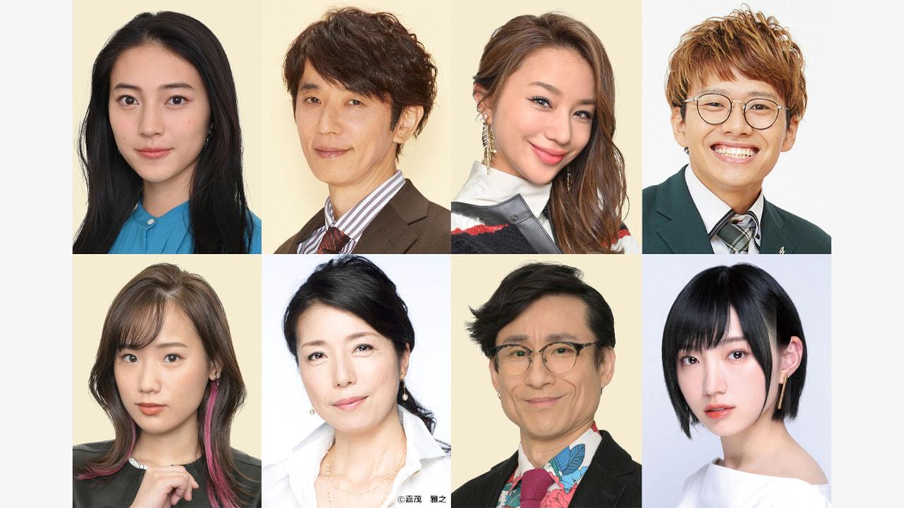 ユースケ・サンタマリア、話題のドラマ『オー!マイ・ボス!恋は別冊で』に出演!!