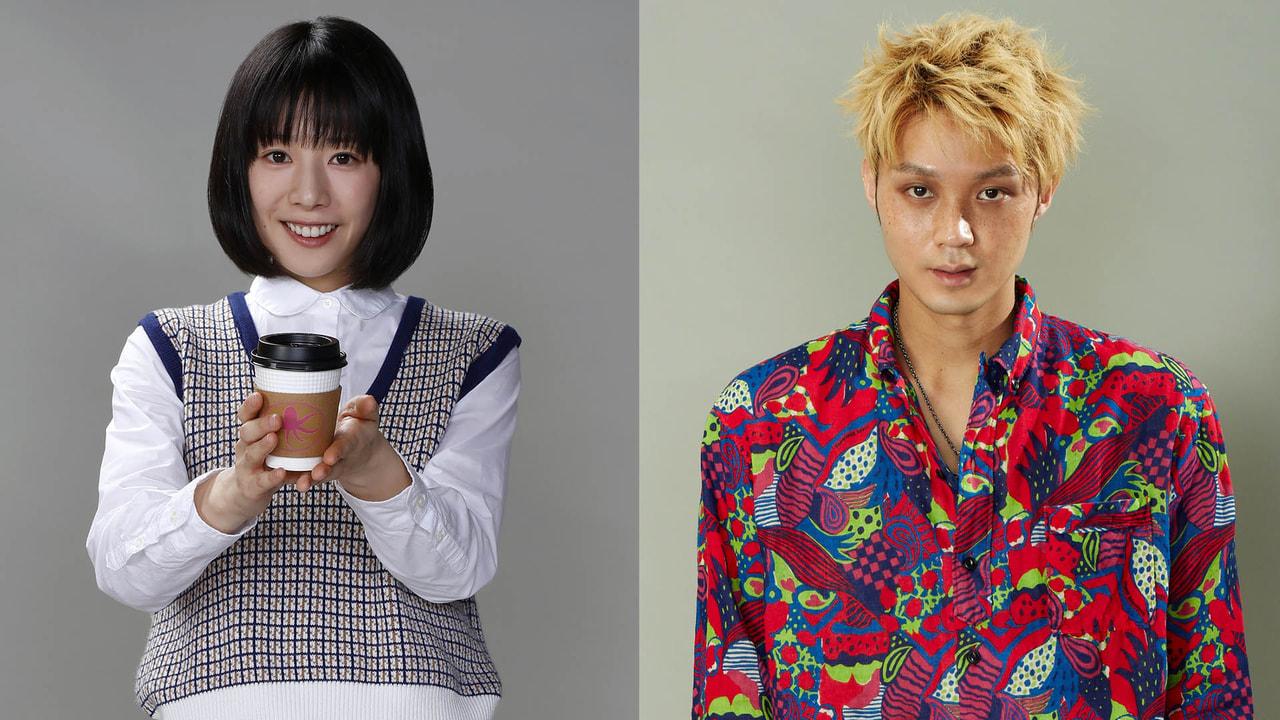 夏帆&磯村勇斗、中村倫也主演ドラマ『珈琲いかがでしょう』のメインキャストに決定!!