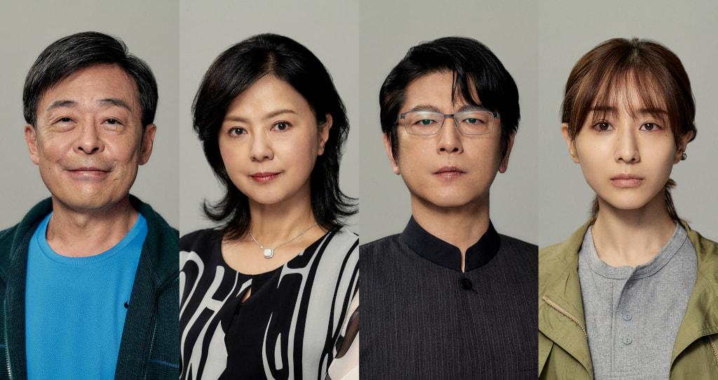 吉高由里子主演ドラマ『最愛』に薬師丸ひろ子、田中みな実ら豪華キャストが出演決定!