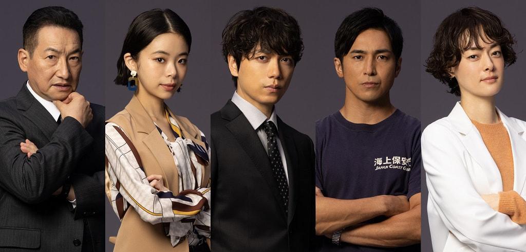 山崎育三郎、趣里らが出演!阿部寛主演の新ドラマ『DCU』の追加キャスト陣が発表