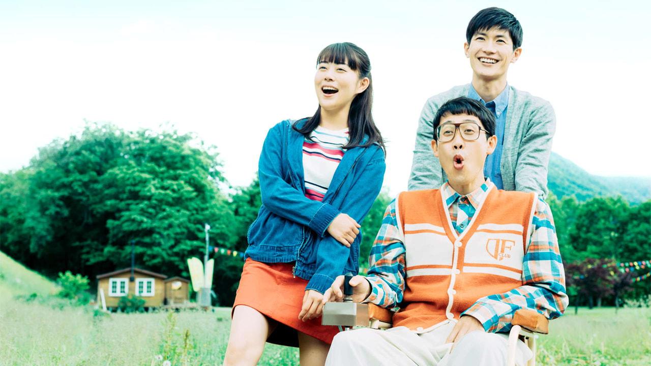【誕生日(4月3日)】大泉洋、田辺誠一、エディー・マーフィーの出演作をご紹介!