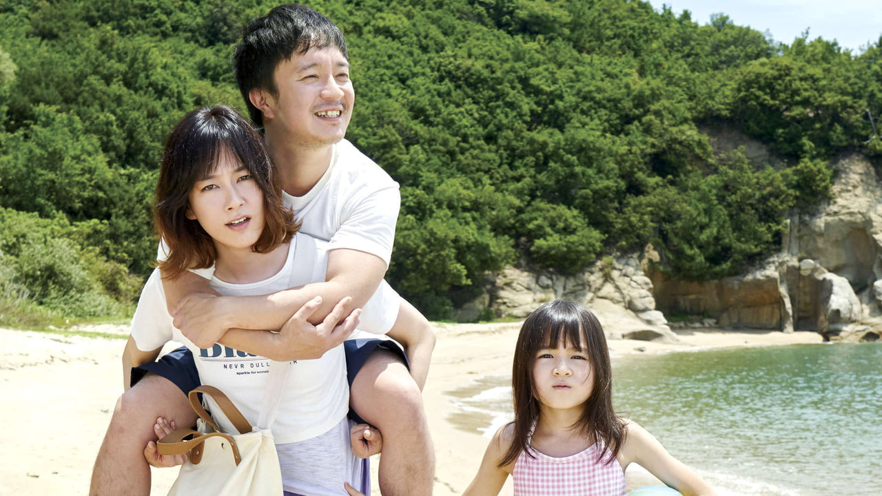濱田岳、水野美紀の出演作をご紹介!【誕生日(6月28日)】