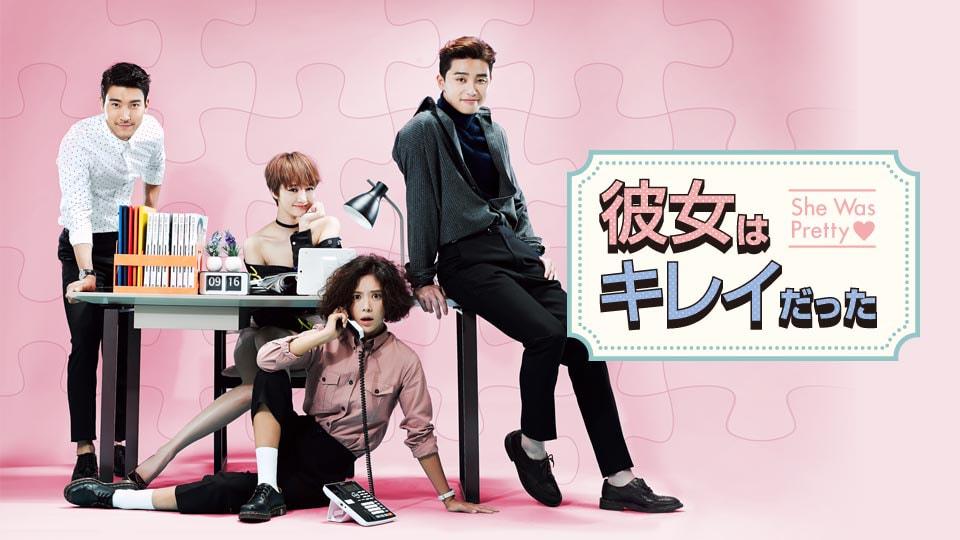 【編集部の独断】Rakuten TVで配信中の韓国ドラマのご紹介