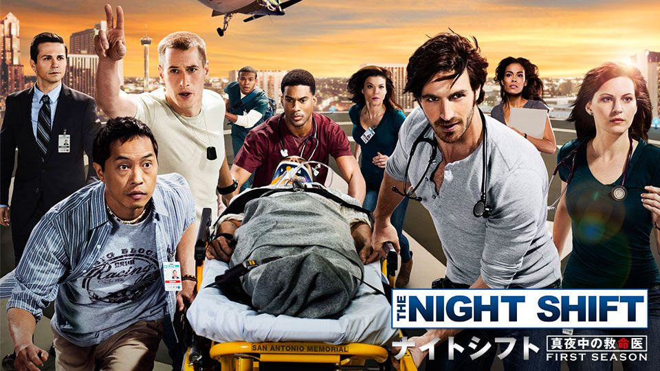 【医療ドラマ】病院を舞台に医療チームが活躍する海外ドラマ特集