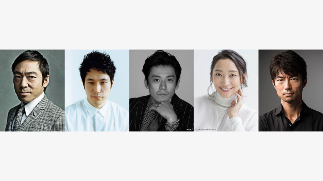 小栗旬主演ドラマ『日本沈没―希望のひと―』の放送が決定!!