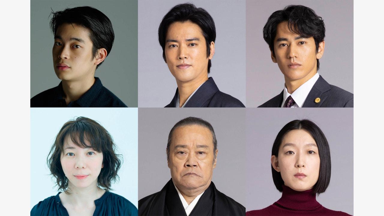 長瀬智也×宮藤官九郎 ドラマ『俺の家の話』の追加キャスト発表!!