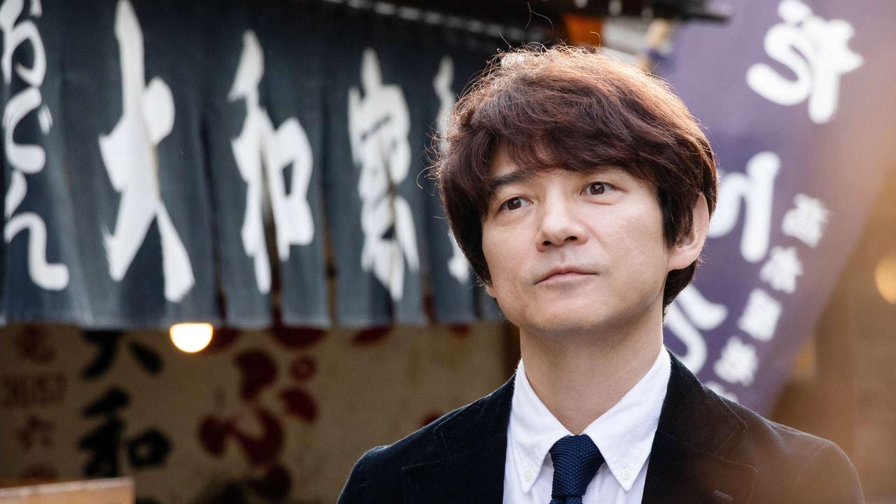 第44回日本アカデミー賞優秀賞が発表!優秀作品賞に『Fukushima 50』『罪の声』等5作品